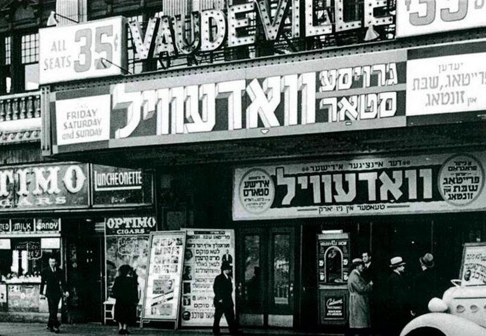 Yiddish Rialto.jpg