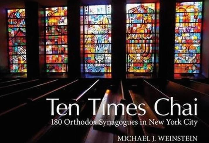 Ten Times Chai.png