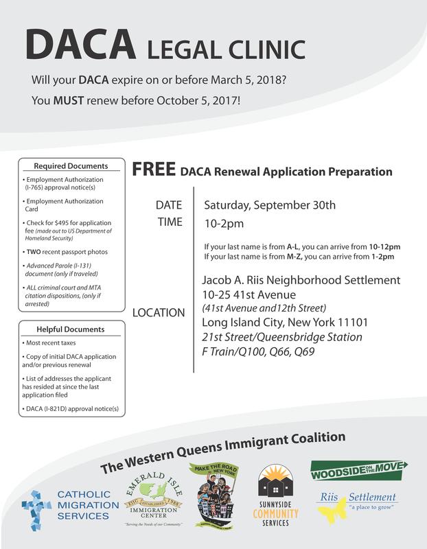 daca-event-flyer_orig.png