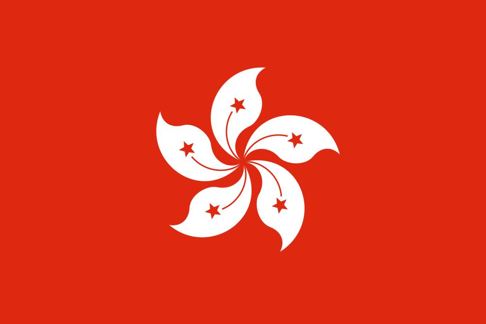 Wiki Hongkong Flag.png