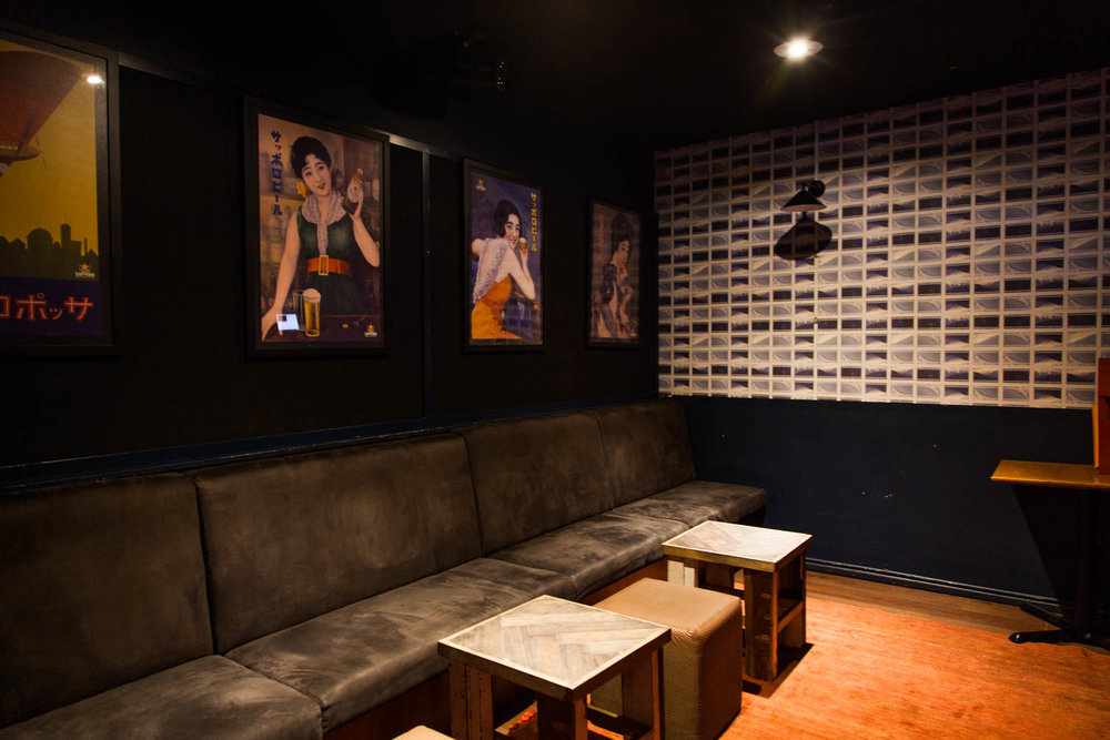 Goros Karaoke Room
