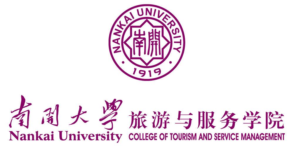 南大旅游与服务学院最终版2.jpg