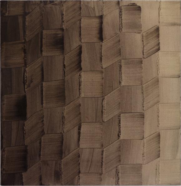 Hannah Ustun , 'Untitled', Oil on Canvas, 60 x 60 cm