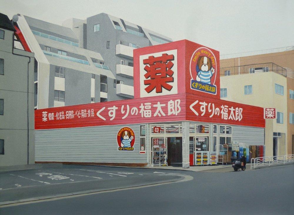 Bianca MacCall  Kiyosumi-Shirakawa  Acrylic on board, 33 x 41 cm  http://bianca-maccall.squarespace.com/