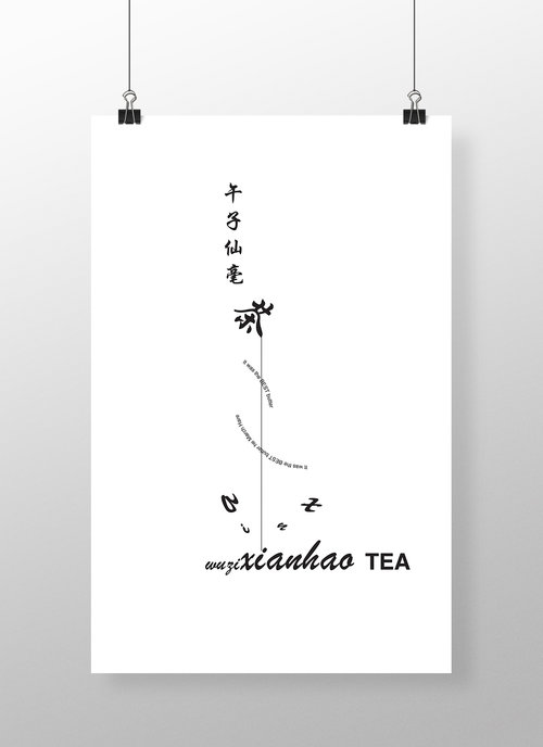 Chinese Tea Posters Mingqin Chen