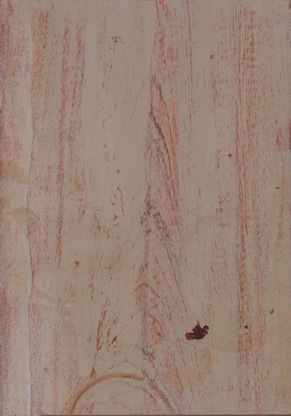 nice wood board.jpg