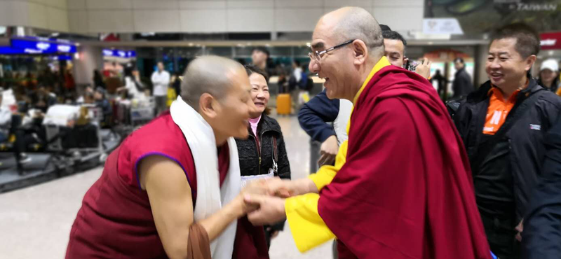 His Holiness Arrives In Taiwan
