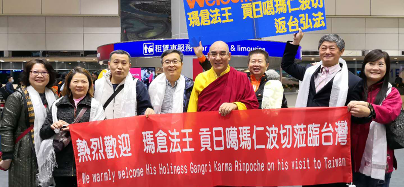 Disciples welcome the arrival of  His Holiness at the Taoyuan International Airport ,Taiwan
