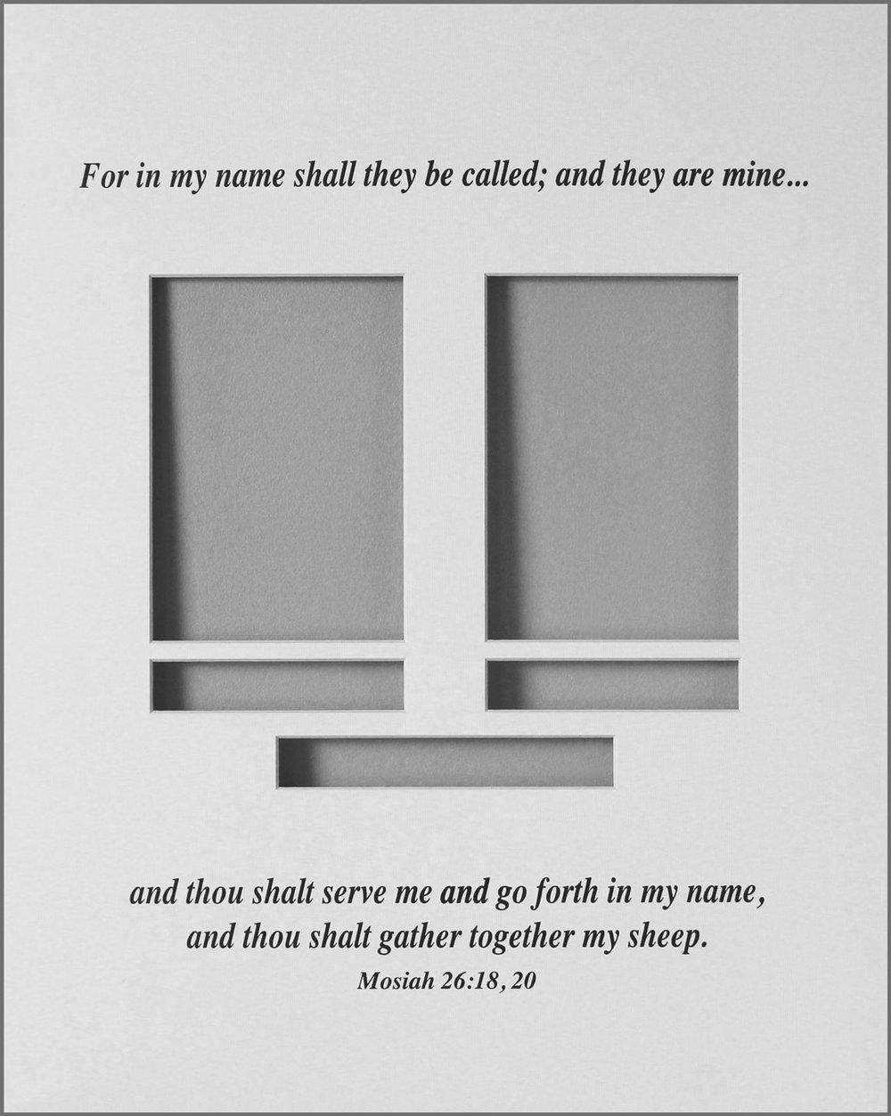 New-MAT---Missionary-16x20-(white).jpg