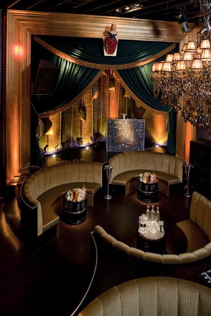 Vignette Lounge