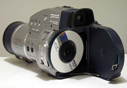 camera-side-cdrom.jpeg
