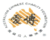 Australian Chinese Charity Foundation Inc Logo.png