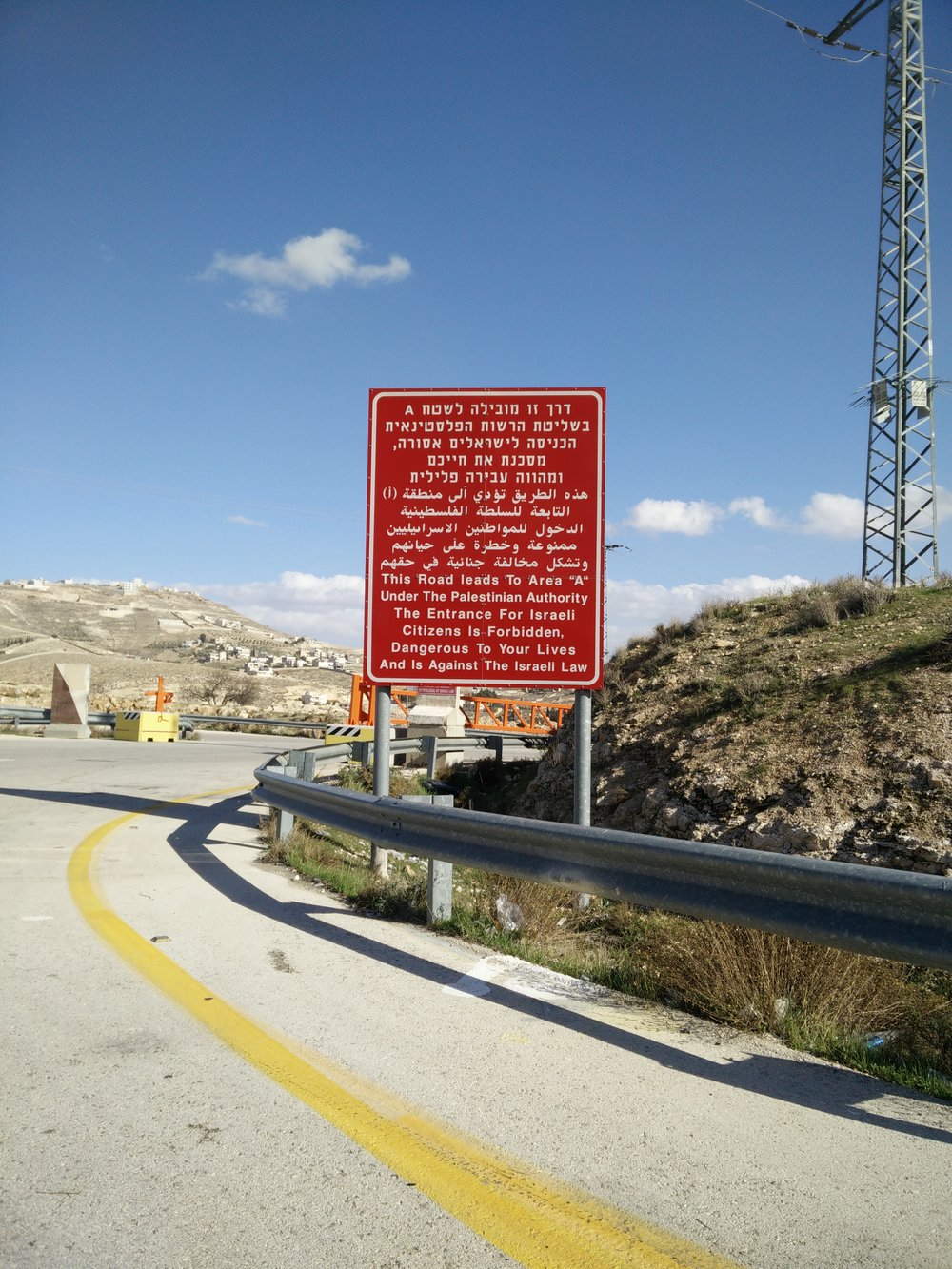 Warning Sign for Israelis