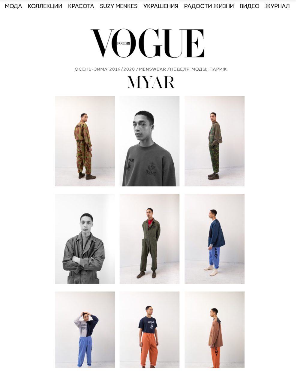 MYAR_Vogue Russia Online - 21.01.2019.png