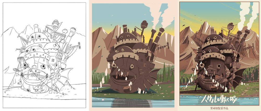 Howl's Moving Castle Process