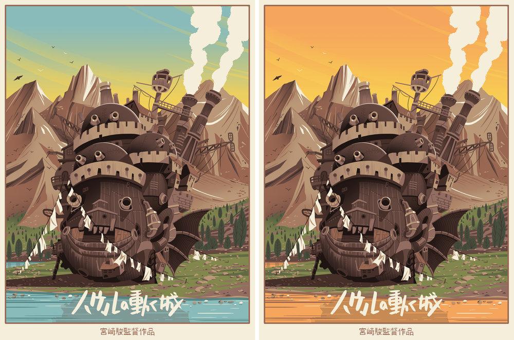 Howl's Moving Castle Variant