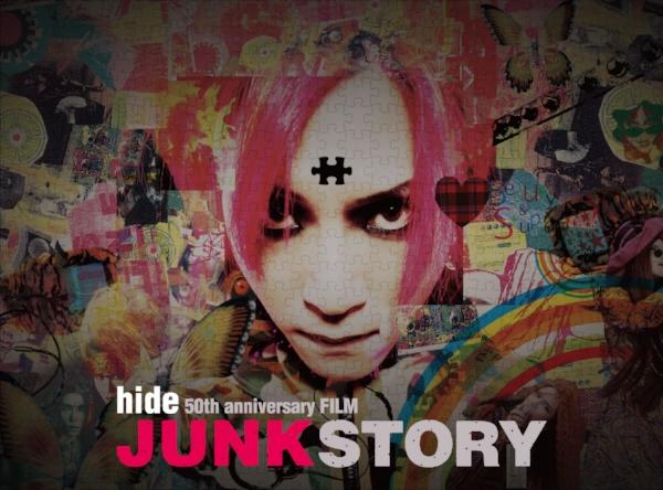 Junk Story Photo.jpg