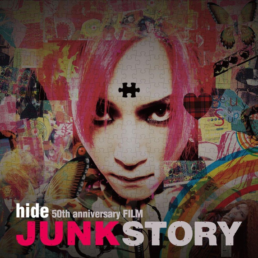 Junk Story -