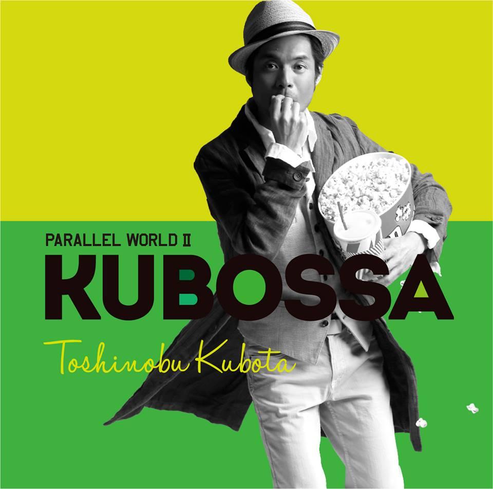 Kubossa.jpg