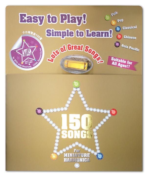 150 Songs for Miniature Harmonica