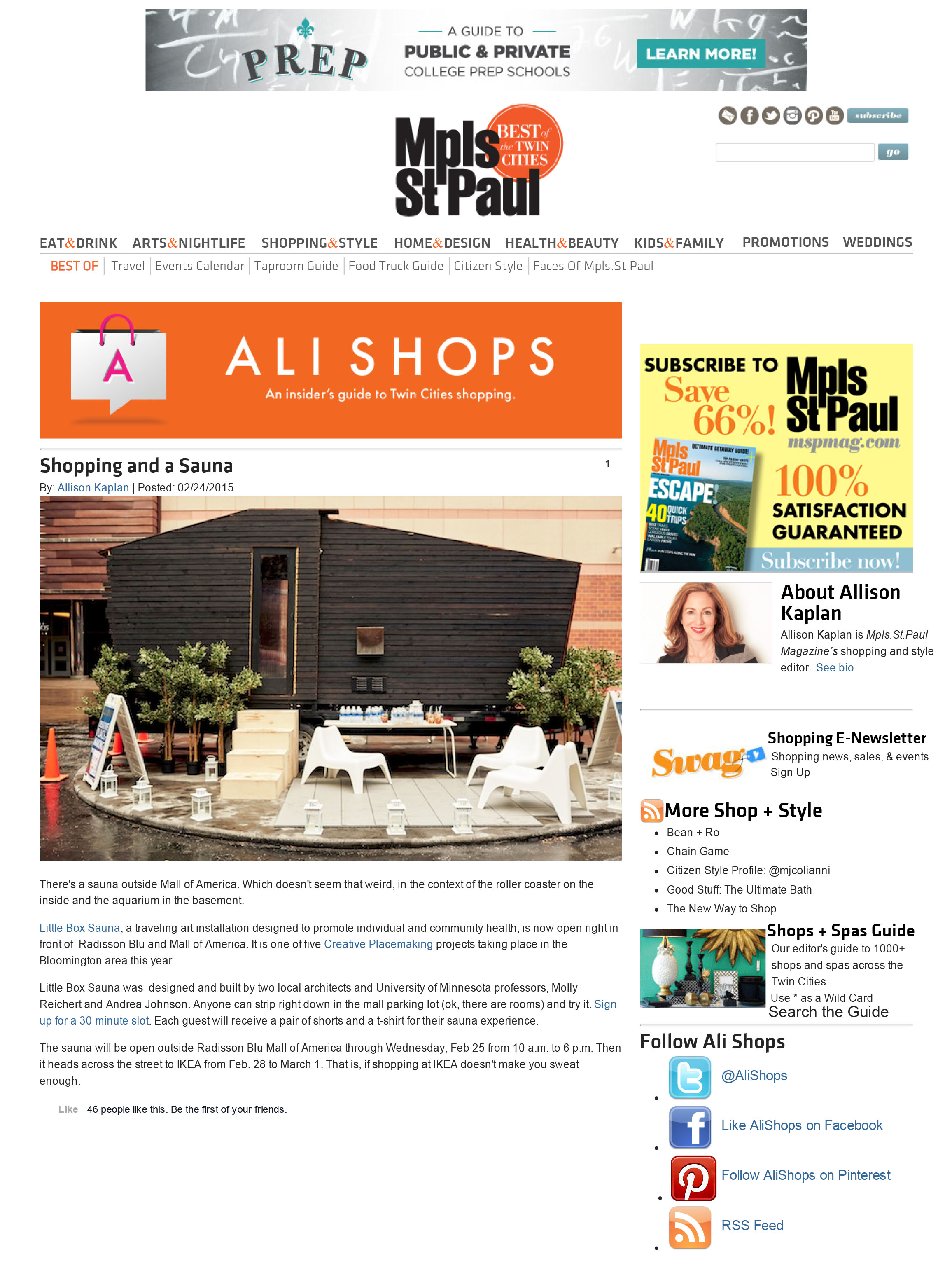 Shopping and a Sauna _ Ali Shops _ An Insider's Guide to Twin Cities Shopping by Allison Kaplan _ Mpls