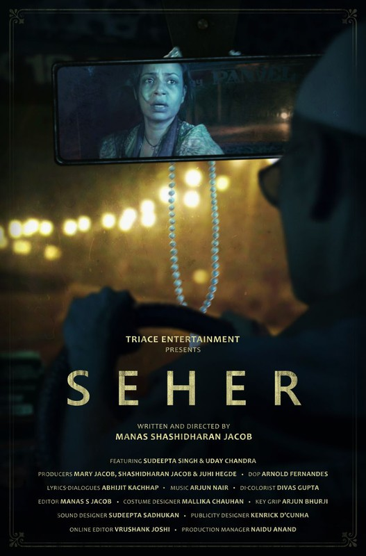 Seher Review