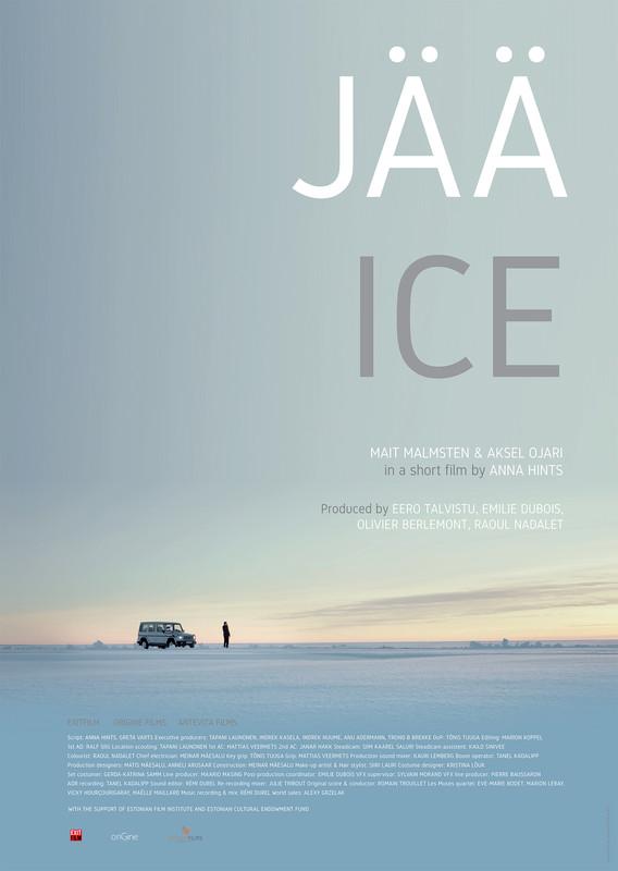 ICE (2017)
