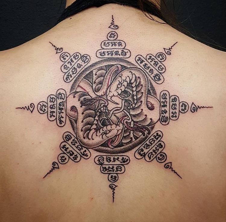 Asian Symbol.jpg
