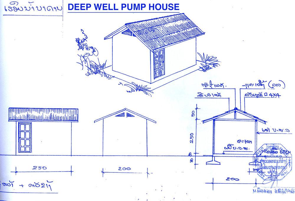 Deep_well.jpg