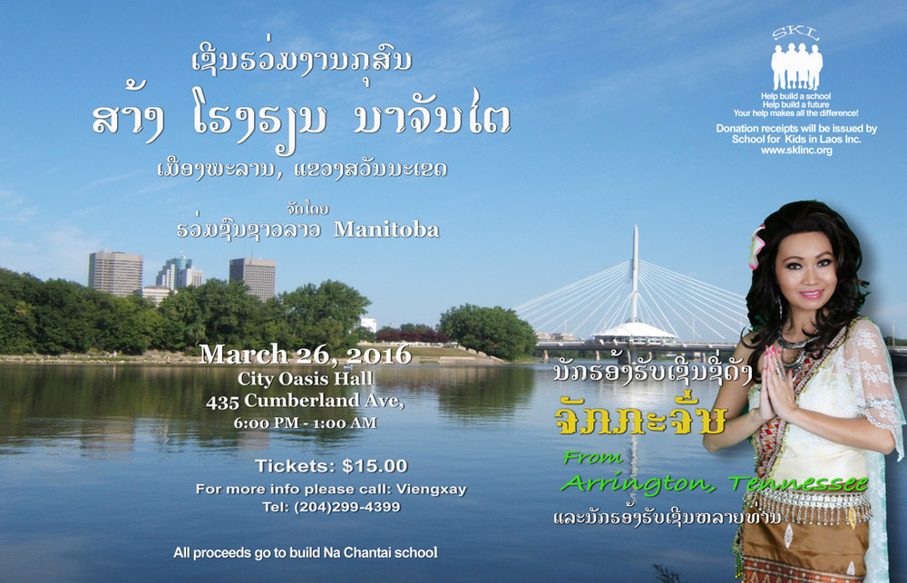 concert_2016_1024.jpg