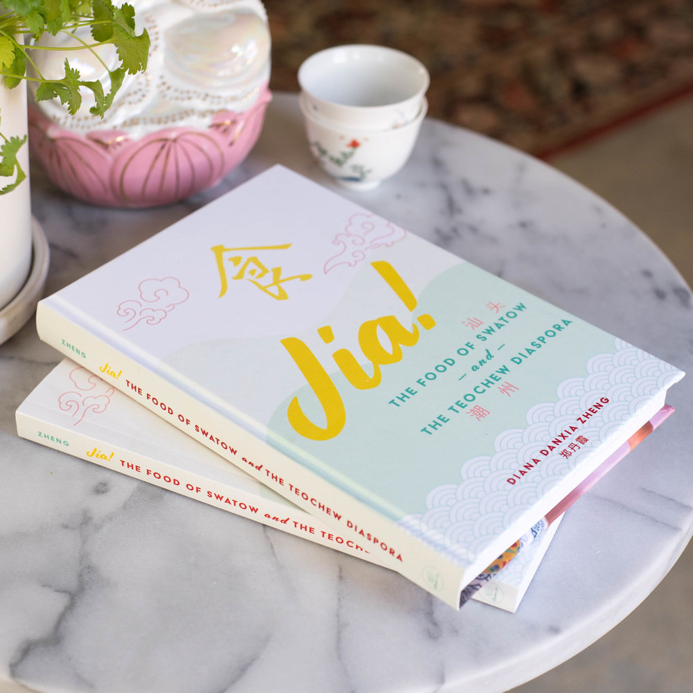 jia-printed-book.jpg