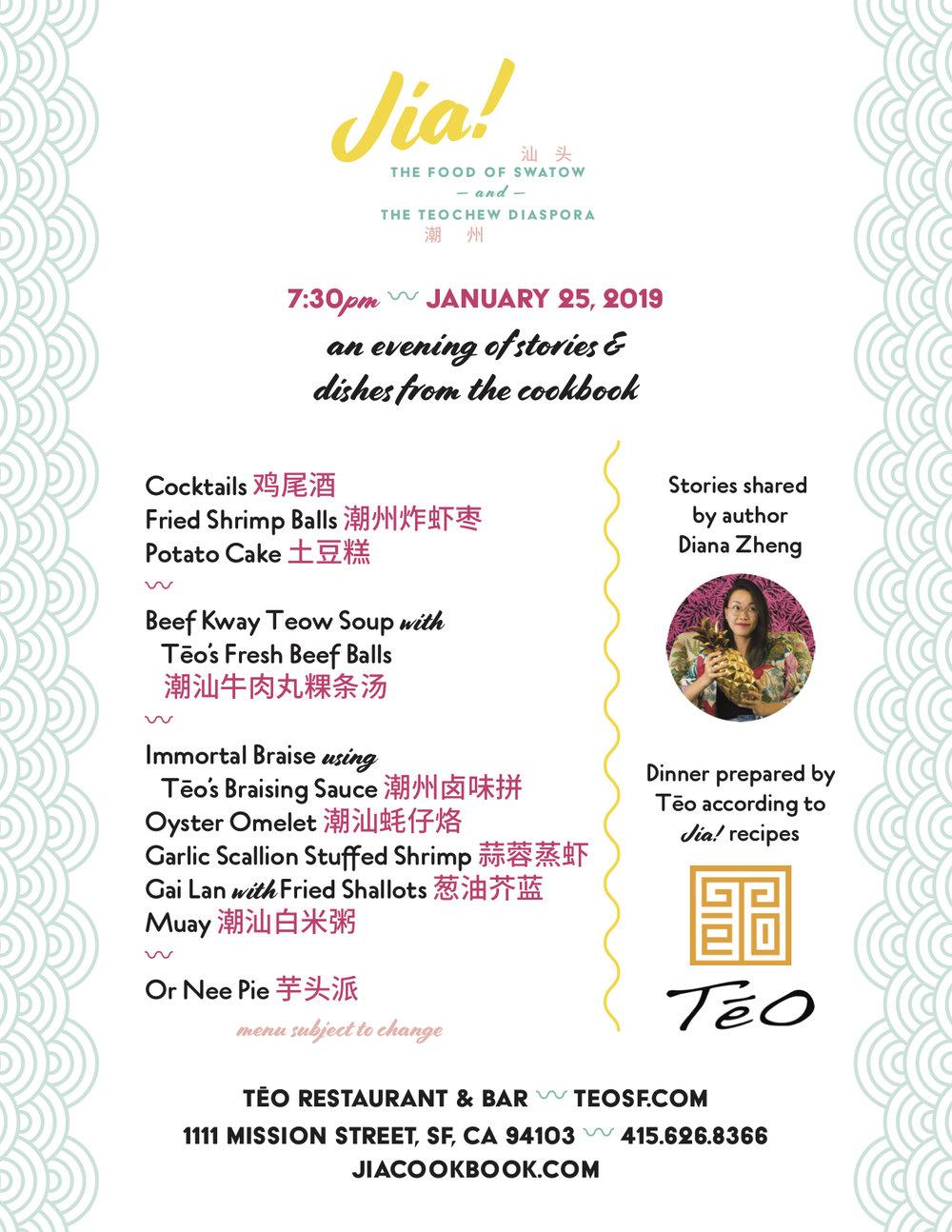 Jia x Teo dinner menu.jpg