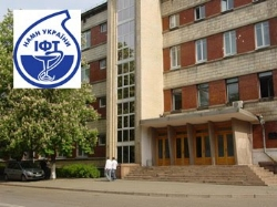 Institute of Pharmacology and Toxicology of National Academy of Science of Ukraine (NASU)