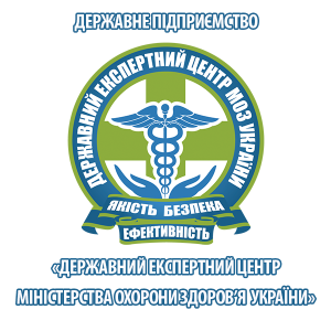 The State Expert Centre of the Ministry of Health of Ukraine300x300.png