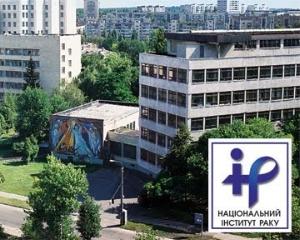 National Cancer Institute (NCI) of Ukraine