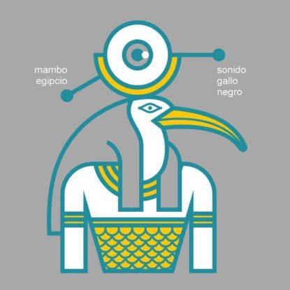 mambo-egipcio-1-e1506065762909.jpg
