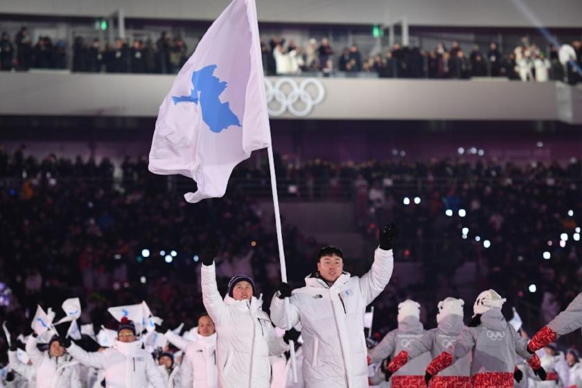 Los Juegos Olímpicos de la Paz - Corea del Norte y Corea del Sur desfilaron unidas