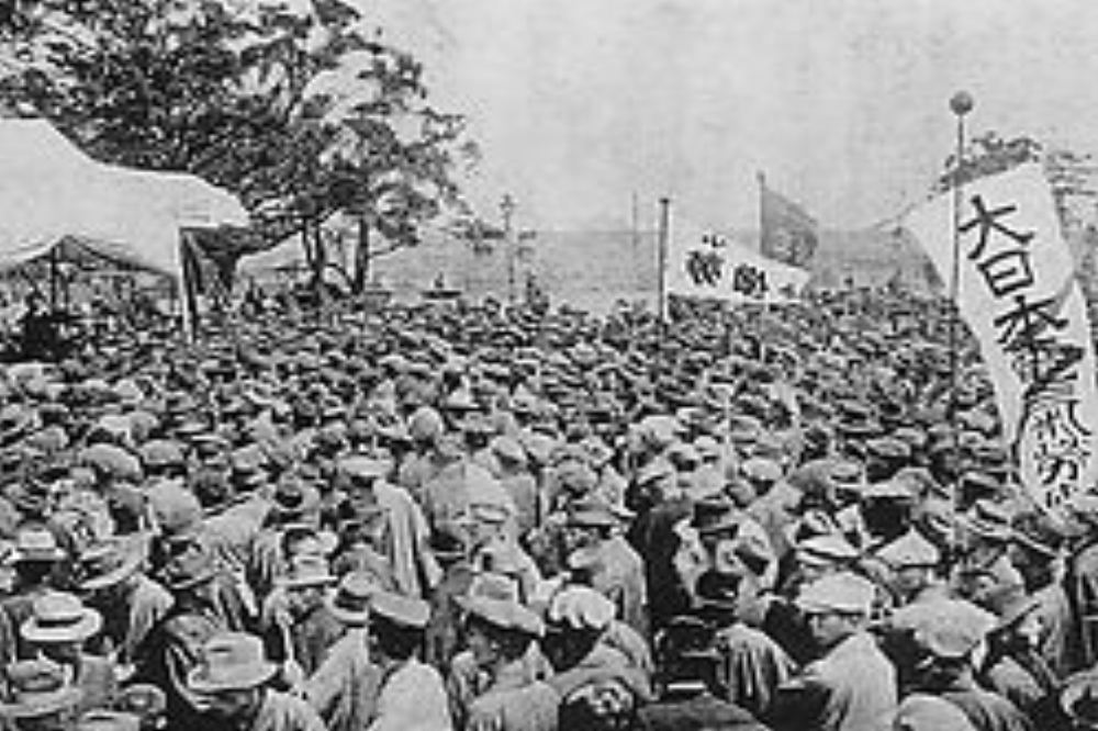 El movimiento socialista en Japón fue duramente reprimido durante el periodo Showa