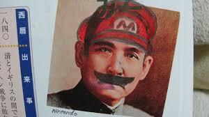 180425-Mao-Mario.jpg
