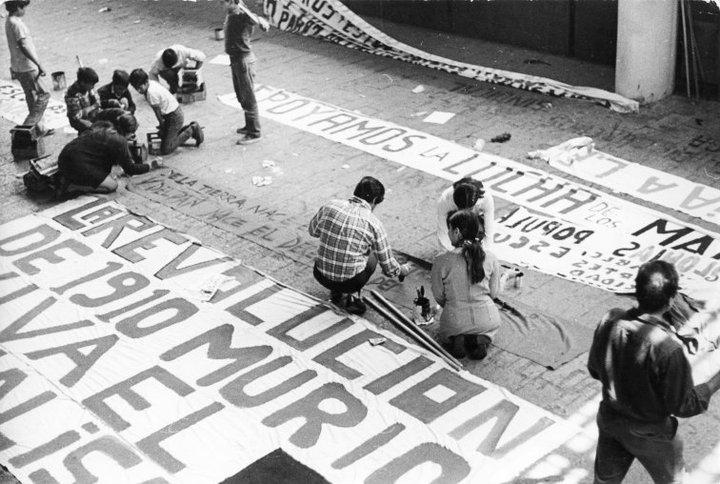 Foto  Archivo 10 de junio 1971 .