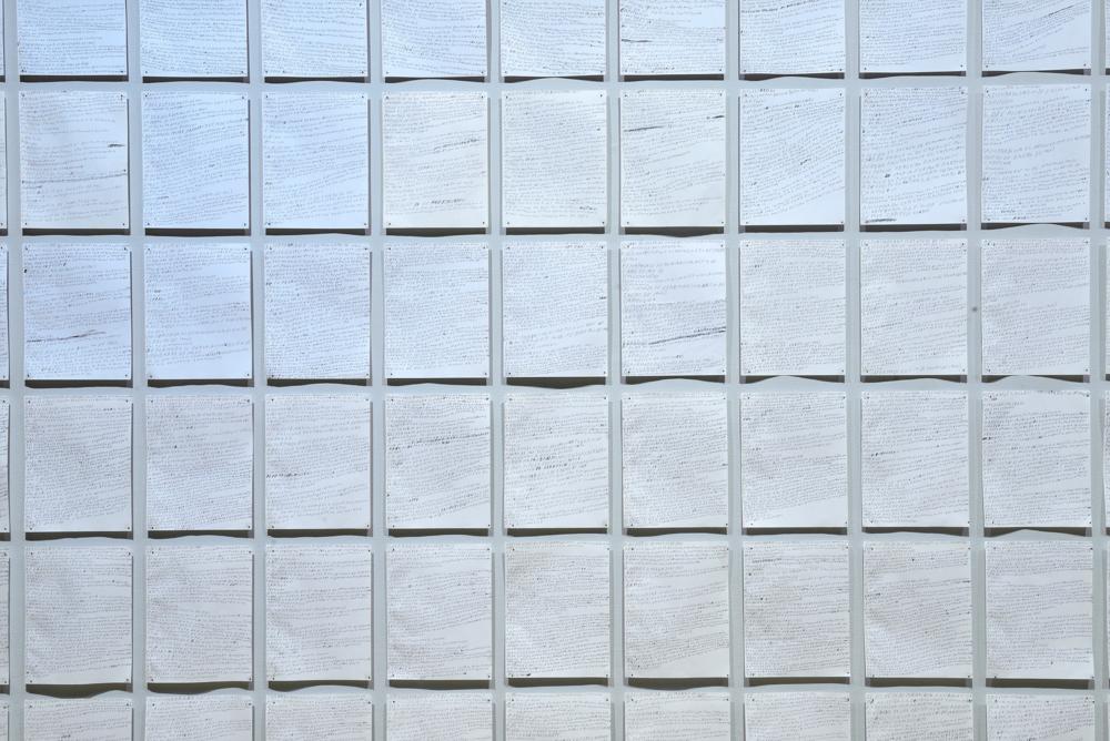 Transcripción a mano del Código Penal del Distrito Federal del año (1967). Tinta sobre papel, proyecto editorial [http://museoamparo.com/exposiciones/piezas/106/tercerunquinto-obra-inconclusa]