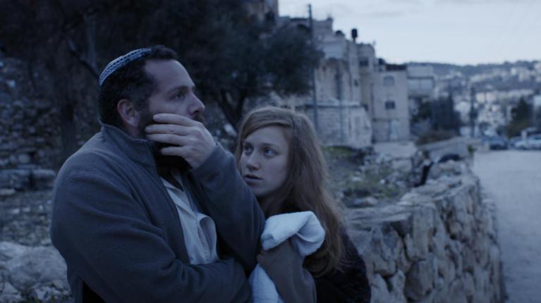 Foto vía: Jerualem Film Festival
