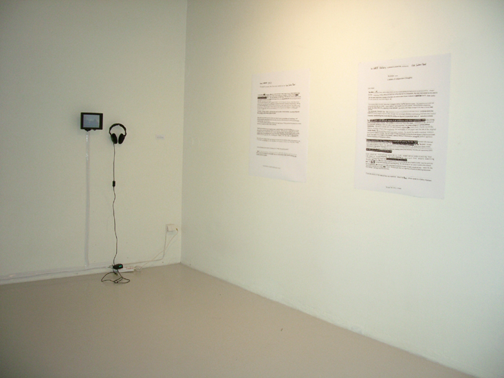 Installation view at  It's like opening a door,  Visningsrommet USF, Bergen 2007