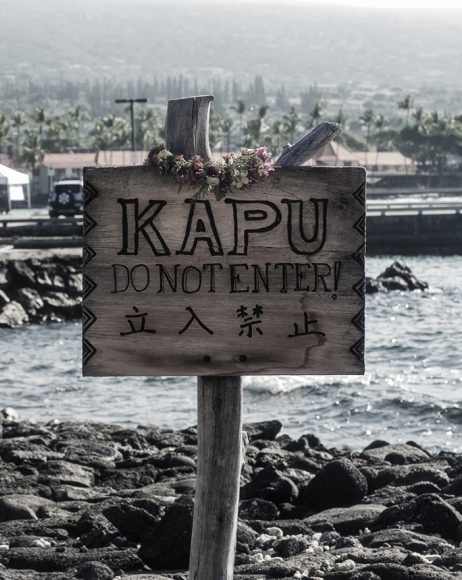 """Kapu - Prior to the late 1700s, Hawaii's only central rulers were the gods and a strict and complex set of taboos or """"kapus"""" meant to maintain their favor. It is difficult to exaggerate the importance or the harshness of the code of conduct expected from Hawaiian men and, particularly, Hawaiian women. Beginning in the 1500s, as clans began moving further into the islands' interior, religious fanaticism and adherence to social regulations grew stronger. Breaking a kapu was not only considered an affront to the social order, but was also seen as a threat to the spiritual foundation of the culture. As such, it often resulted in immediate execution. Even unintentional violations of the protocols would be met with capital punishment - a frightening possibility considering that the rules were so wide-ranging."""