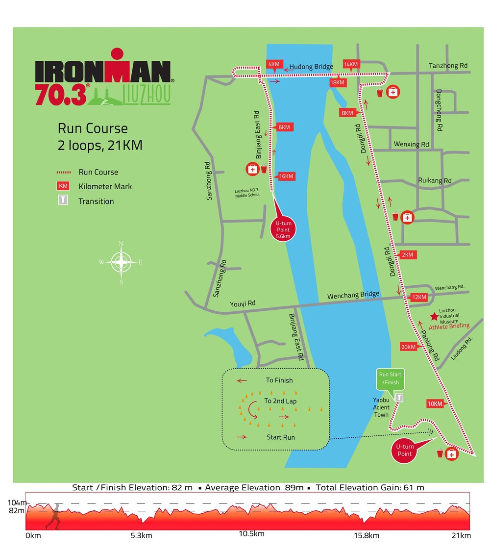 Run Course Taken directly from Athlete guide posted at: http://www.ironman.com/triathlon/events/asiapac/ironman-70.3/liuzhou/race-info/course.aspx#axzz5EJ1GRnzT