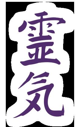 rbr-reiki-symbol.png
