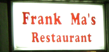frank ma's sign