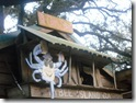 savannah-the-crab-shack