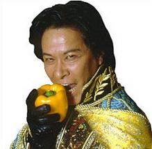 sexy chairman kaga