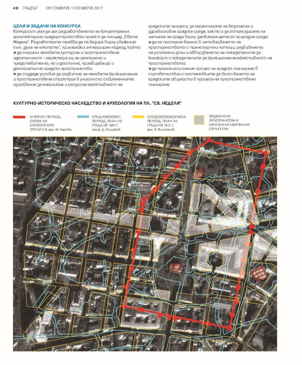 infra5__Page_042.jpg